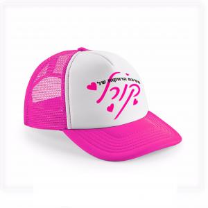 כובע קסקט ממותג