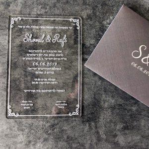 הזמנה שקופה לחתונה | הזמנת פרספקס שקופה